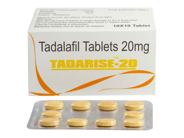 タダライズ20mgの通販価格を徹底比較