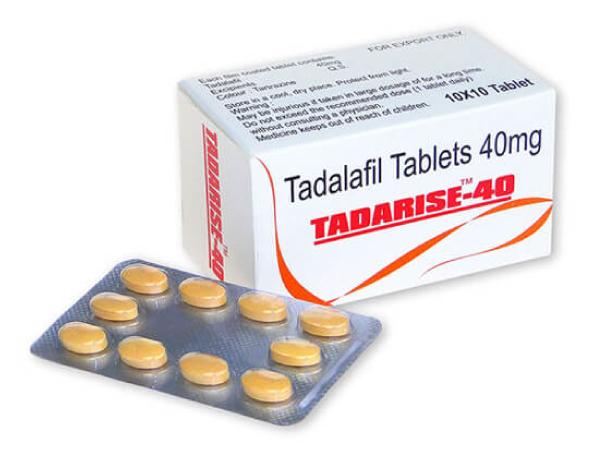 タダライズ40mgの通販価格を徹底比較